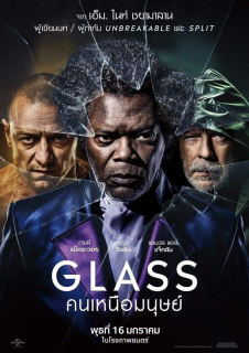 Glass - plakat