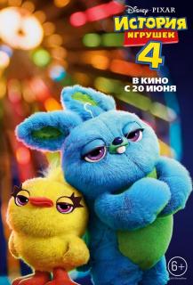 Toy Story 4 - plakat międzynarodowy