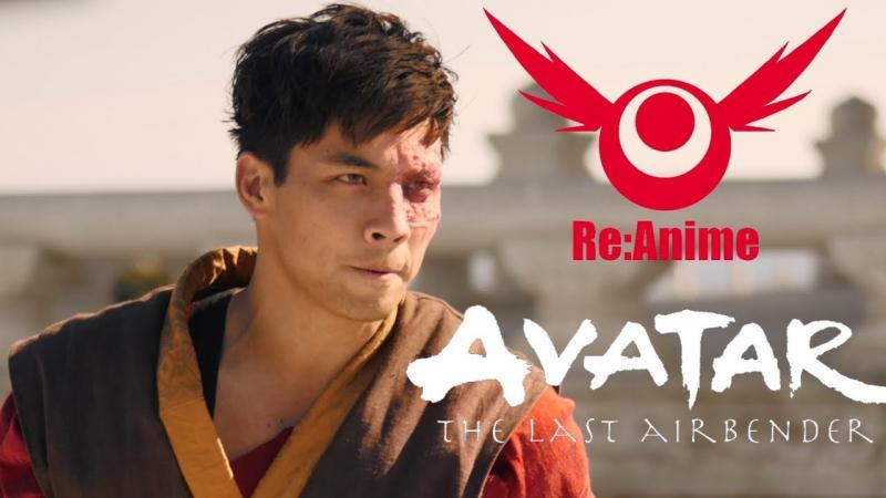 Awatar: Legenda Aanga - fanowski film. Zuko kontra Azula