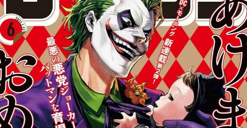 Nadchodzą dzidziuś Batman i jego przybrany tata, Joker. To nie jest żart