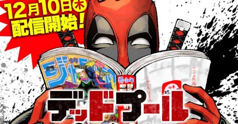 Deadpool: Samuraj - najpopularniejszy komiks roku dostanie angielską wersję. Manga w Domu Pomysłów