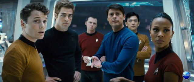 """Star Trek Beyond"" – nowa data premiery"