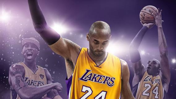 Kobe Bryant na okładce specjalnej edycji gry NBA 2K17
