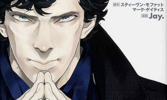 Sherlock: Studium w Różu – recenzja mangi