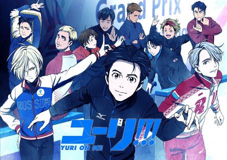 Najlepsze seriale anime 2016 roku