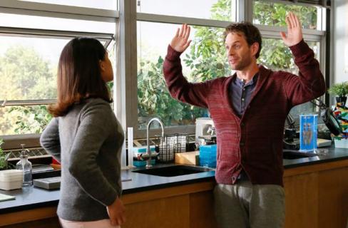 Nauki niezbyt ścisłe: sezon 1, odcinek 4 – recenzja