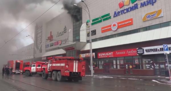 Pożar centrum handlowego w Rosji. Zawaliły się dwa kina pełne ludzi