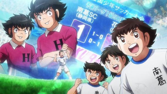 Captain Tsubasa 2018: sezon 1, odcinek 15 i 16 – recenzja