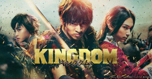 Kingdom – efektowny zwiastun filmu opartego na mandze historycznej