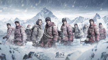 The Climbers - zwiastun chińskiego widowiska. Walka o przetrwanie w górach