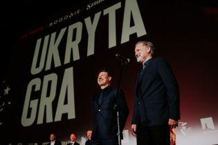 Bill Pullman w Polsce na uroczystej premierze [ZDJĘCIA]