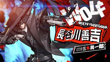 Persona 5 Scramble - oto Wolf. Zwiastun prezentuje nowego bohatera
