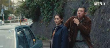 Ju-On: Origins - zwiastun serialu Netflixa z uniwersum Klątwy