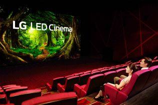 Inżynierowie LG pomogli stworzyć kino pozbawione projektora