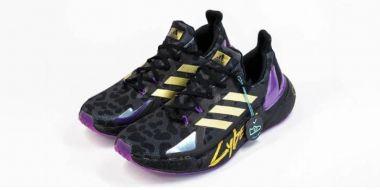 Cyberpunk 2077 - Adidas stworzy buty w klimacie gry. W sam raz na spacer po Night City