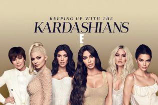 Z kamerą u Kardashianów - koniec celebryckiego reality show. Sezon 20. będzie ostatnim