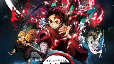 Box office - Demon Slayer osiąga prawie 200 mln dolarów w Japonii. Tenet zbliża się do 300 mln poza USA