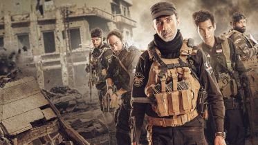 Mosul - recenzja filmu