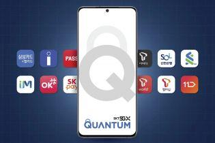 Samsung Galaxy Quantum 2 – ultrabezpieczny smartfon zadebiutuje w Korei Południowej