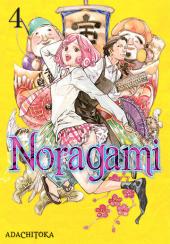 Noragami #04