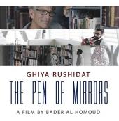 Pen of Mirrors
