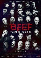 Beef. Rosyjski hip-hop