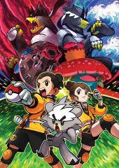 Pokemon Sword / Pokemon Shield – The Isle of Armor