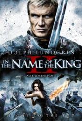 W imię króla 2: Dwa światy