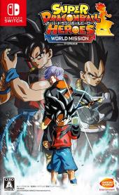 Super Dragon Ball Heroes: World Mission