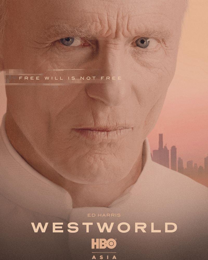 Westworld 3 plakat
