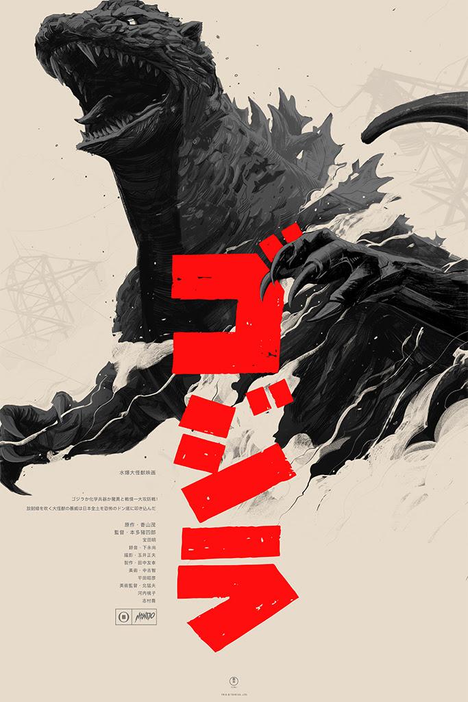 Godzilla plakat Mondo