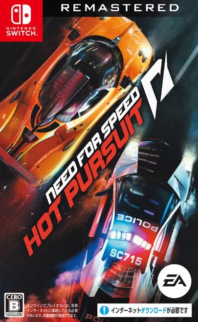 NFS: Hot Pursuit Remastered - okładka